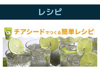 2016_recipe_1