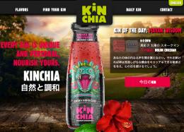 kinchia_jp