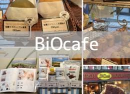 Biocafe_eyecatch